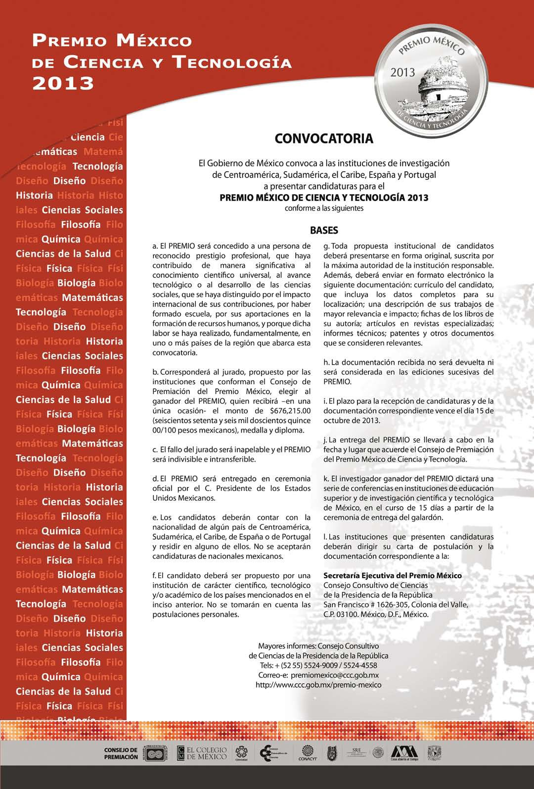 convocatoria premio mexico