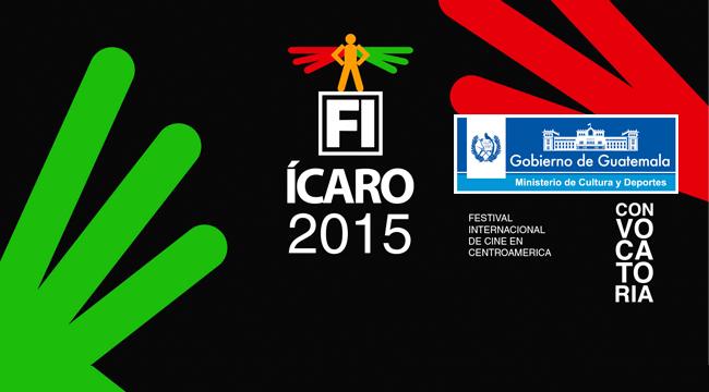 Festival Internacional de Cine en Centro America