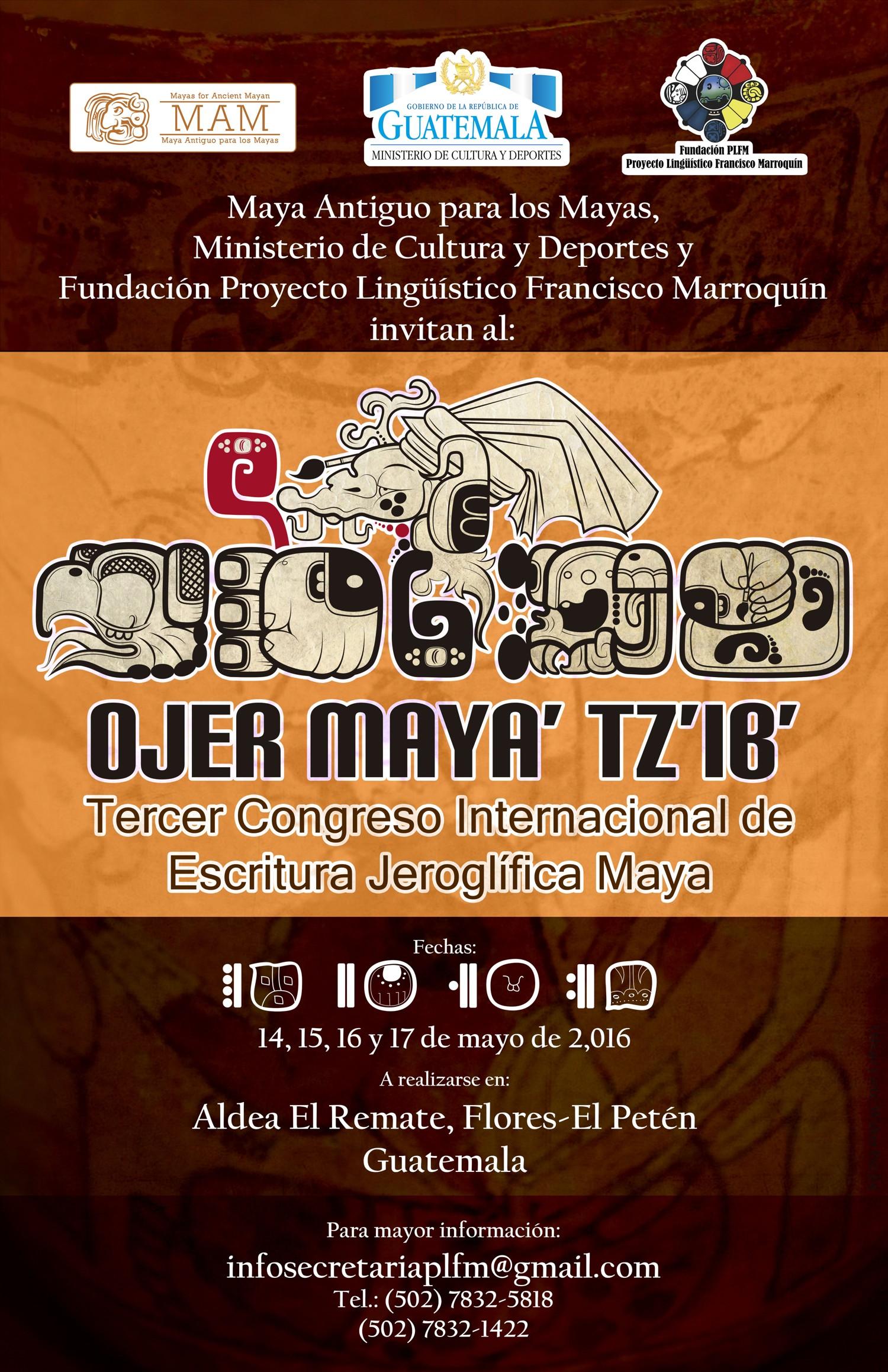 Afiche_Invitacion_web (1)