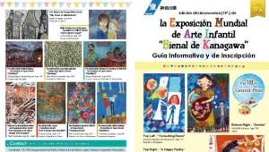 Exposicion Mundial de arte infantil Kanagawa