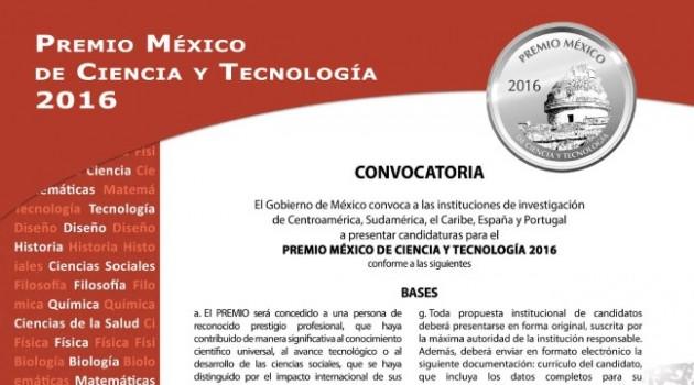 premio ciencia tecnologia mexico