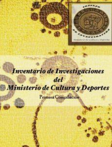 inventario de investigaciones