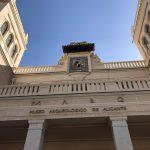 museo Alicante 3