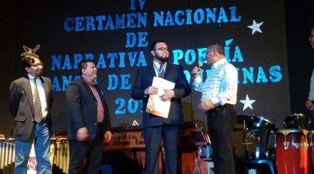 Certamen Nacional de Narrativa y Poesía