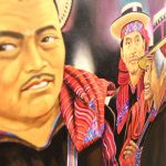 Pintor Adelso Ramos Estrada 2