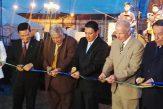 Inauguración del Festival del Centro Histórico