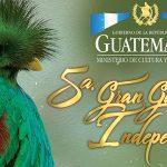 5ª Gran Gala De Independencia 2017