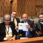Guatemala Comité de Patrimonio Mundial de UNESCO 2