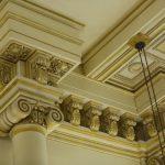 Salón de Recepciones del Palacio Nacional de la Cultura es rehabilitado 2